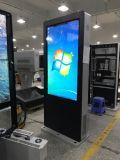 Écran LCD 55inch Outdoor kiosques multimédia numérique avec refroidissement par ventilateur