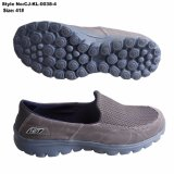 カスタムばねの人の毎日の偶然のスリップオンの靴
