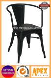 Tolix 팔 의자 의자를 식사하는 강철 산업 의자 대중음식점 가구 다방