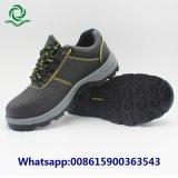 Прокол-Упорный ботинок безопасности