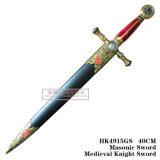 フリーメーソンのSwordmedievalの騎士剣55cm