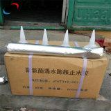 防水密封剤の接着剤を膨らます構築および具体的なポリウレタン水