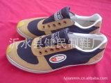 Vielzahl und populäre vulkanisierte Ruuber Schuhe