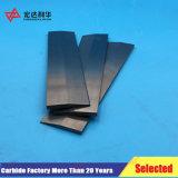 Прокладки цементированного карбида высокой эффективности Yg8