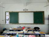 El equipo de educación inteligente todo-en-uno Smart PC con Iot y panel de LED para la escuela Digital
