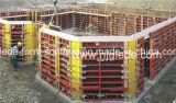 コンクリートのためのモジュラー鉄骨フレームの型枠システム
