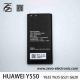 batterie neuve Hb474284rbc de téléphone mobile de 3.8V 2000mAh 100% pour Huawei Y550 Y625 Y635 G521 G620