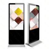 55 인치 지능적인 기능 옥외 광고 LCD 접촉 전시
