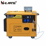 Tipo silencioso refrigerado a ar jogo de gerador Diesel (DG5500SE+ATS)