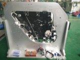 Dispositivo di controllo automatico di Br-067t-Mat-Rh per i portelli