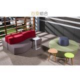 [كرف شب] بناء ردة أريكة مع مستديرة كروم معدن قاعدة