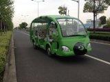 電気観光車を運ぶセリウムの承認