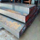 piatto dell'acciaio da utensili del lavoro in ambienti caldi 1.2344/H13