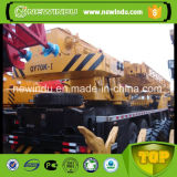 중국 새로운 8 톤 트럭 기중기 Qy8b. 5 가격