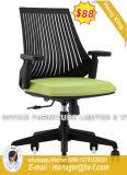 現代旋回装置のコンピュータのスタッフのWorksationの学校オフィスの椅子(HX-YY006)