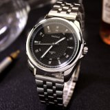 Z331-S Metallband-Uhr-klassische Quarz-Mann-Armbanduhr