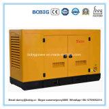 Fabrik-direkt leiser Generator 50kw mit Weifang Ricardo Motor