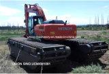 Excavatrice amphibie Hitachi Zaxis Original Japon prix inférieur à la vente