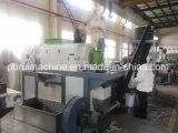film plastique compression plastique de la machine pour le séchage