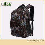 Novo design durável de fábrica chinesa meninos grandes sacos de escola marrom para colégio