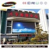 Outdoor Haute Luminosité affichage LED en couleur de la publicité d'administration