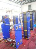Warmtewisselaar van de Plaat van het Roestvrij staal van Higienic de Industriële