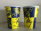 Горячая продажа одноразовых бумаги выжмите сок из чашки для холодной питьевой