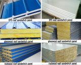 金属の建築材料の価格は速く仮設建築物の移動可能なプレハブの容器の家EPSの岩綿のグラスウールサンドイッチパネル・ボードを構築した