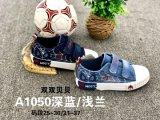 La mode Jean de Nesest badine des chaussures d'enfant de chaussures de bébé de chaussures