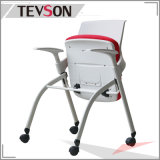 オフィスの会議の椅子のオフィス用家具