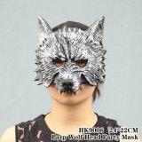 Mascherina 24*22cm HK9006 del partito della testa del lupo di Larp