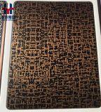 高品質のステンレス鋼装飾的な着色されたシートの振動、エッチングの終わるビードの発破