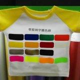 Glossly et vinyle de transfert thermique de blanc de main molle pour le T-shirt
