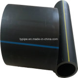 プラスチック放出は給水のための多彩なHDPEの管を着色する