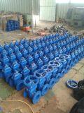 Pièce de bâti détruite par qualité de corps de valve de bâti de cire d'approvisionnement d'usine