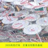 E27 LED 전구 5W/7W/9W/12W/15W/18W A60/A70 LED 플라스틱 알루미늄 전구