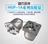 Hgp-1A engrenagem da bomba em série para a agricultura, a silvicultura, máquinas de Pesca
