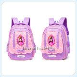 Promotion de l'impression Kids Smart Carton sac à dos de l'école