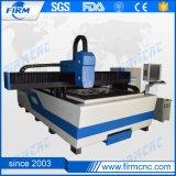 판매 FM-1325 300W를 위한 섬유 Laser 절단기