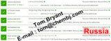 Hohes rohes Puder CAS des Wertbestimmung Methenolone Azetat-(Primobolan): 434-05-9