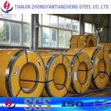 Bobine en acier inoxydable laminés à froid en 2b Terminer dans la norme ASTM 201 304 316L