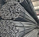 主な熱間圧延の鋼鉄によって変形させる棒