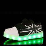 نمو [أونيسإكس] [لد] خفيفة أبيض رياضة أحذية توهّج حذاء رياضة يركض [لد] أحذية