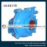수평한 펌프 광업에 있는 방식제 슬러리 펌프
