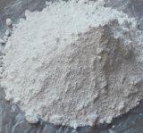 고품질 제품 공장 주요한 제조자 산화마그네슘