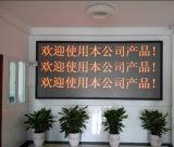 P7.62 Tri Verschieben- der Bildschirmanzeigeinnenzeichen der Farben-LED