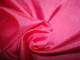 より多くの密度の涼しい絹綿はファブリックを好む