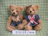 Hi CE71 Teddy Bear un jouet en peluche