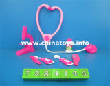 좋은 Toy Set (7584145) 판매 제조 닥터