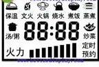 LCD 스크린 LCD 디스플레이 모듈 위원회